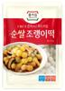 Kluski ryżowe do topokki, kulki 500g Jongga